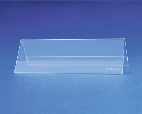 Tafelnaambord Sigel TA132 190x60mm 2-zijdig transparant-3